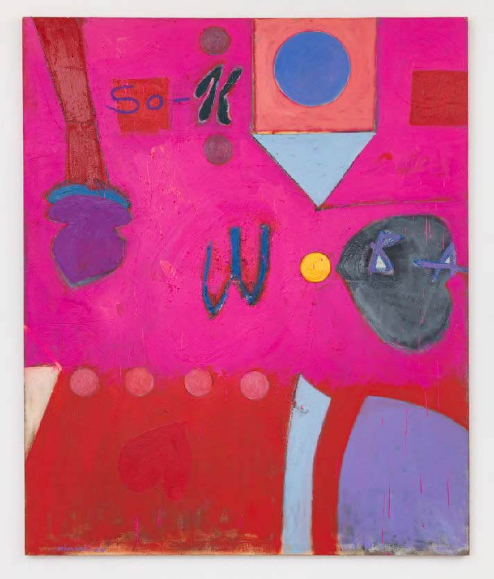 SO-K, 1964 Oil on canvas 70 x 64 inches (177.8 x 162.6 cm)